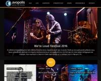 avopolis.gr